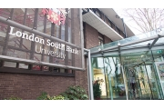 London South Bank University (LSBU) - Университет Саут Бэнк в Лондоне.