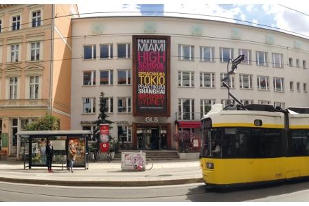 German Language School (GLS) - языковая школа в Берлине