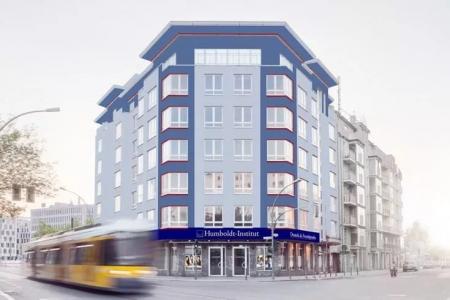 Гумбольдт-Институт - языковая школа в Германии