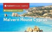 Malvern House Cyprus - языковая школа Малверн Хаус, Кипр